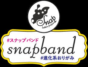 snap band